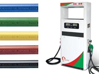 YHG-W/JY加油机橡胶软管外层胶料