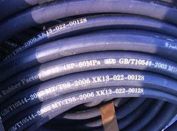 YHG-Z增强液压胶管钢丝层间粘合胶料